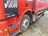 一汽解放 J6L 中卡質惠版220馬力4X2 6.75米欄板載貨車底盤