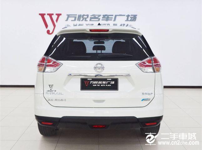 日产 奇骏 2.5L CVT 豪华版 四驱