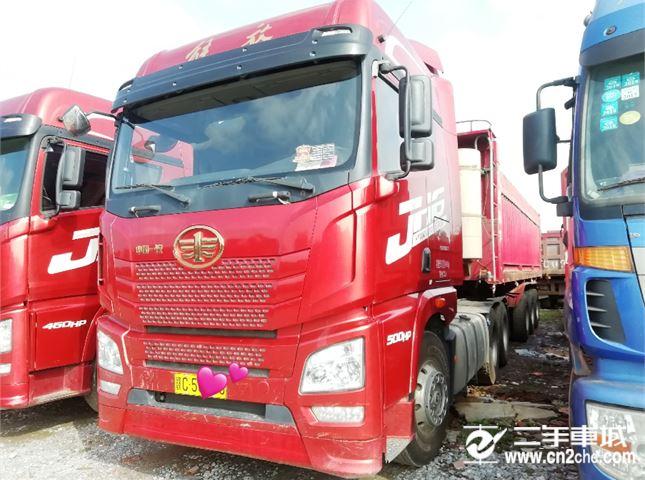 青岛解放 JH6 500牵引自卸车