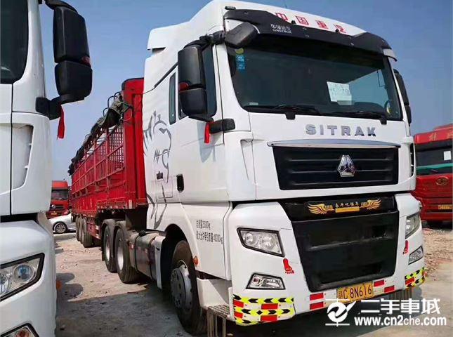 中国重汽 SITRAK C7H 560马力
