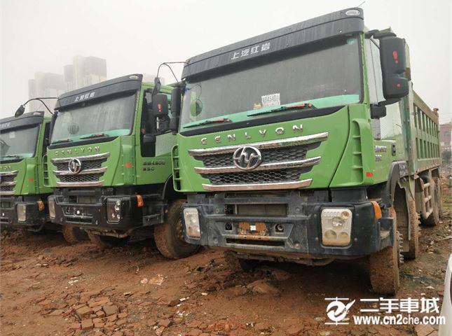 上汽紅巖 杰獅 自卸車 C500重卡 350馬力 6X4 6米自卸車(CQ3256HTVG424L)