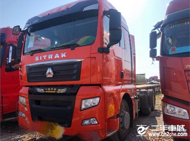 中國重汽 汕德卡 540動力6X4牽引車