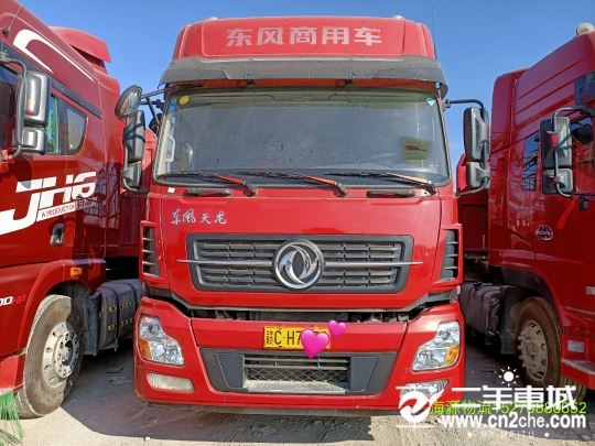 東風 天龍 4506馬力牽引車