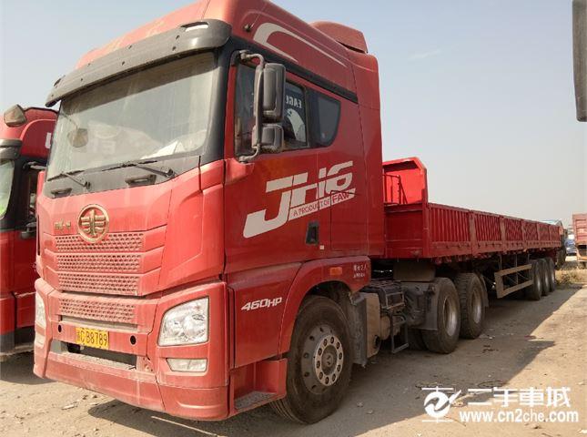 青島解放 JH6 460馬力  13米60公分平板車廂