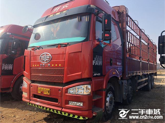 一汽解放 J6P 420馬力9.6米倉柵載貨車