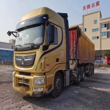 东风 天龙 牵引车 旗舰重卡 520马力 6X4牵引车(采埃孚16档)