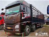青島解放 JH6 9.5米倉欄載貨車