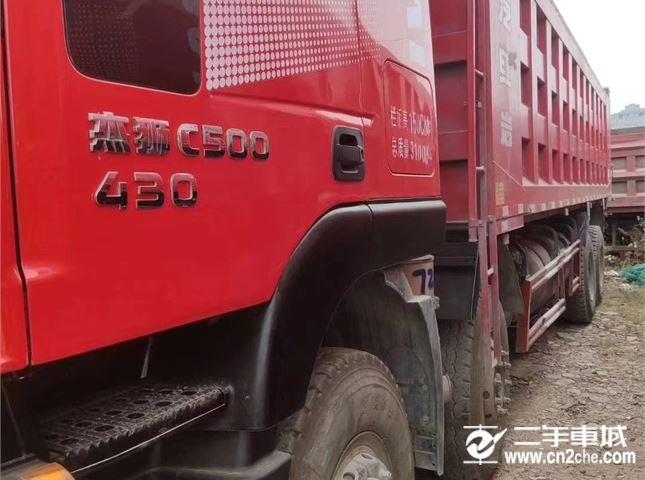 上汽红岩 杰狮 430马力自卸车