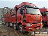 一汽解放 J6P 350马力 8X4 仓栅载货车