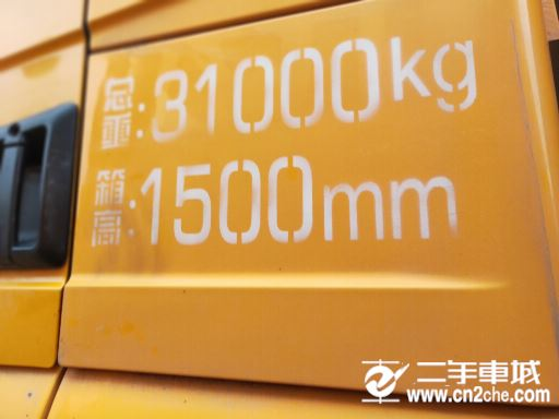 陜汽重卡 德龍X3000 430前四后八自卸車