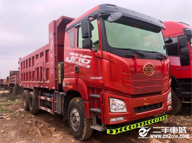 青岛解放 JH6 430动力6X4自卸车