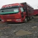 一汽解放 J6L 載貨車 中卡領航版240馬力4X2 6.75米欄板載貨車