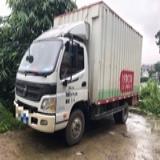 福田 歐馬可 載貨車 C380 3.8L 中長軸 單排