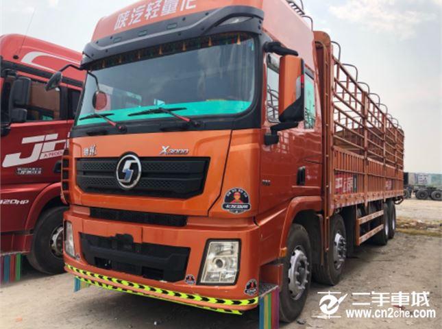 陜汽重卡 德龍X3000 載貨車 336馬力 8X4 9.5米倉柵式載貨車(SX5316CCY4V456)