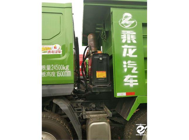 東風柳汽 乘龍M3 220馬力自卸車