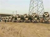 华菱 华菱搅拌车 混凝土搅拌车  华菱重卡 380马力 8X4 混凝土搅拌车(安徽星马牌)