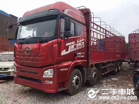 青島解放 JH6 460馬力