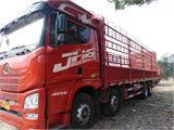 青岛解放 JH6 460马力仓栅式载货车
