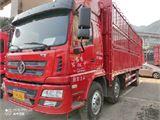 陕汽重卡 轩德 载货车 X6中卡240马力6X2栏板载货车底盘7.8米