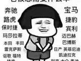 日产 尼桑 尼桑皮卡郑州日产汽油