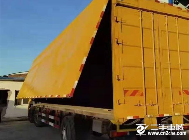 东风 天龙VL 9.6米双飞翼载货车