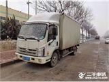 福田时代 康瑞 H2厢式货车