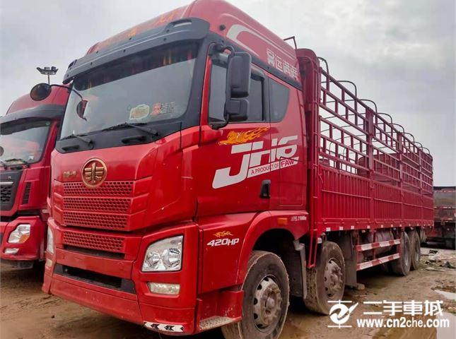 青岛解放 JH6 420马力9.6米前四后八仓栅载货车