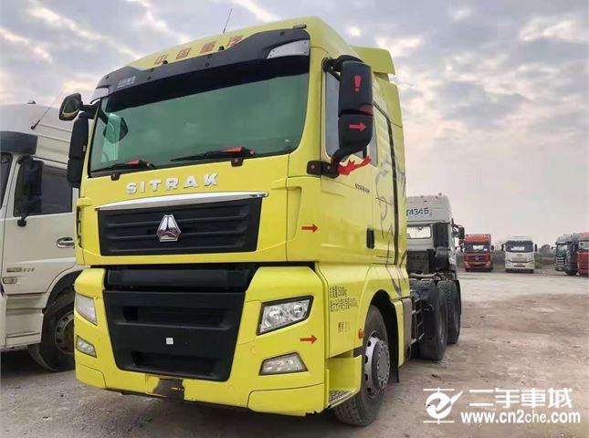中国重汽 汕德卡 540马力6x4牵引车