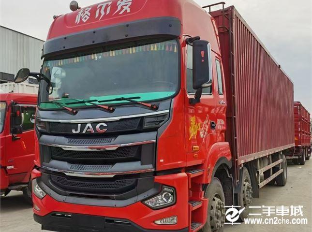 江淮 江淮格尔发A系列 A5W厢式载货车