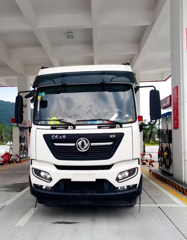 东风 天锦VR 292马力 4X4 9.6米载货车