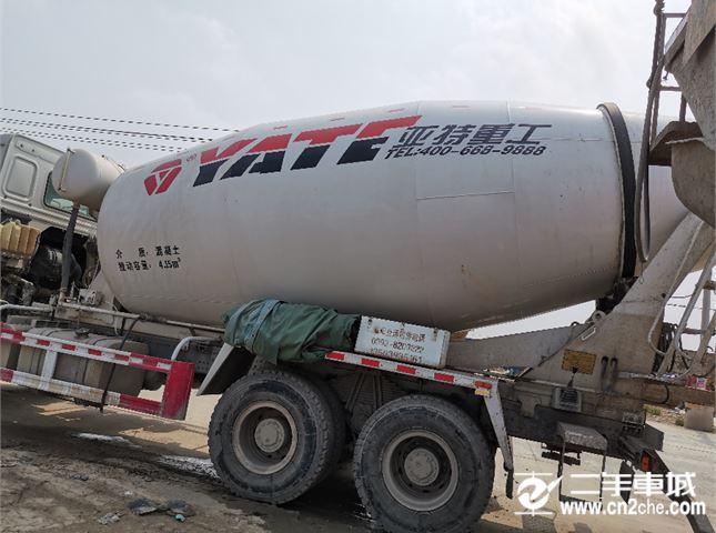 中国重汽 豪沃 19年国五16方后八轮搅拌车