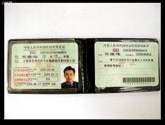 驾驶证到期可申请代办吗?