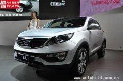 东风悦达起亚SL十月上市 预售17-24万元
