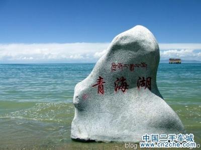 开车去青海旅游攻略