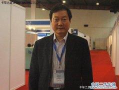 常柴丁志祥部长:争做环保发动机专家