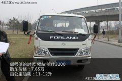 轻卡车主访谈:北京开车政策限制多