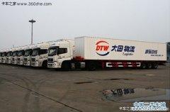 高端冷链物流业 广州市场居于全国前列