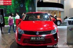 预售5-6万元 吉利英伦SC5-RV本月25日上市