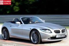 预计售价23万 宝马将推全新入门级跑车Z2
