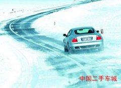 雪天开车五大注意十大提醒
